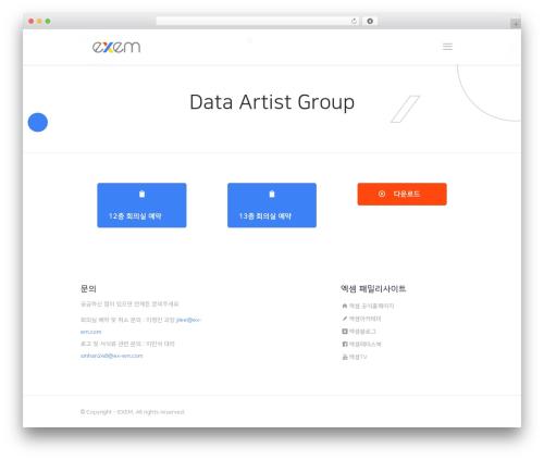 Betheme WordPress website template - ex-emin.com