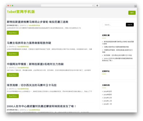 WP theme Eco Friendly Lite - yifangji.org