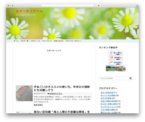 Best WordPress theme Simplicity2 - akatukistyle.com