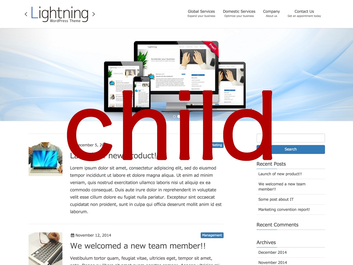 WP template lightning-child