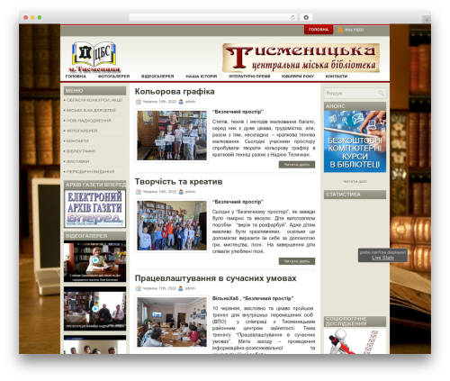 WP template Nicol - tismenitsa.if.ua