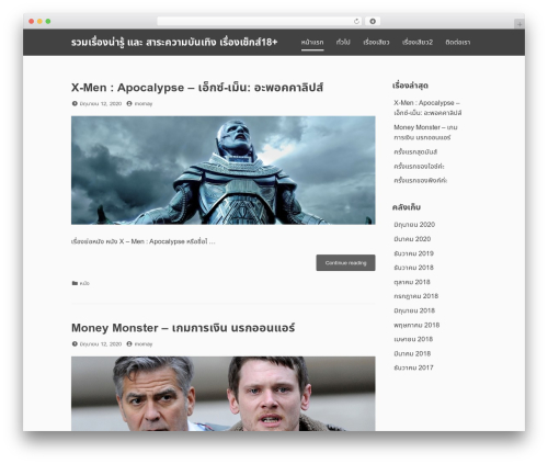 Dan WordPress theme free download - vimtalabsltd.com