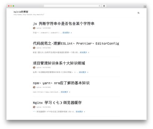 WordPress website template Neve - sunpenghong.com
