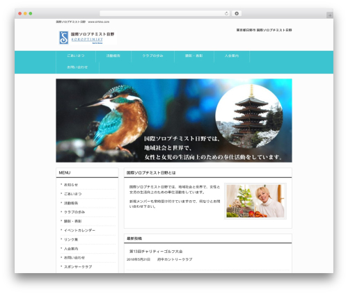 responsive_242 WordPress theme - si-hino.com