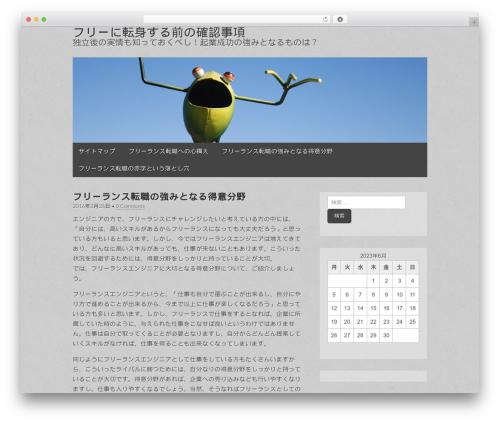 Gridiculous WordPress template free download - shapemaniac.com
