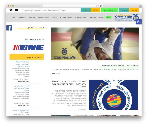 Scoop WordPress website template - otzma-sport.com