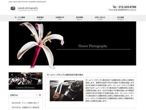 Best WordPress theme cloudtpl_1182