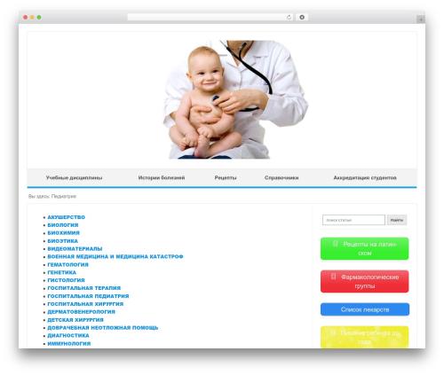 Free WordPress Companion Sitemap Generator plugin - pediatrino.ru