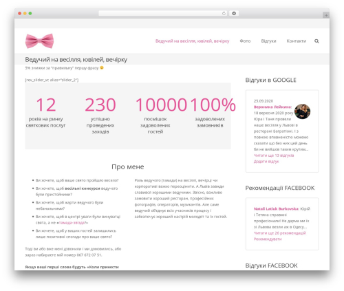 Impreza WordPress theme - tamada.pp.ua