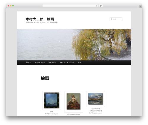 Twenty Eleven WordPress theme download - kimuradaizaburou.com