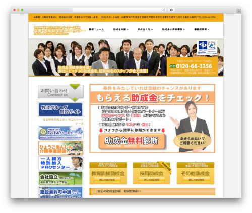 X template WordPress - yoi-jyoseikin.com