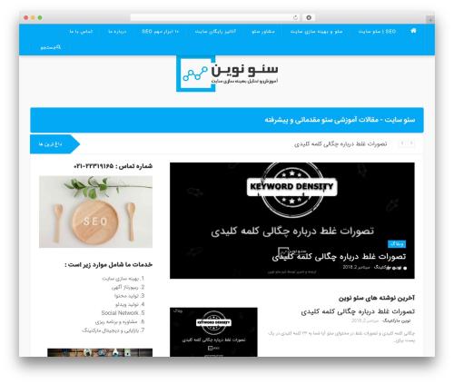 Codilight theme WordPress - seonovin.com