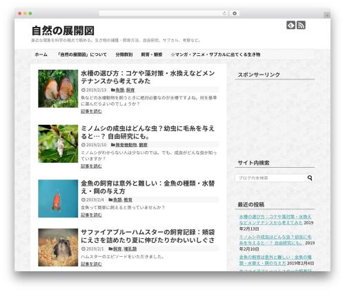 WordPress website template Simplicity2 - loi-naturelle.com