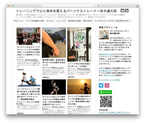 Simplicity2 WordPress page template - kentaro-suzuki.com
