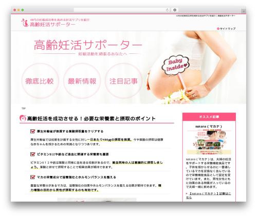 theme wordpress gear template xn r8jyqib2101cv88a com
