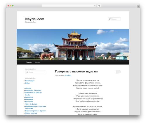 Twenty Eleven WordPress theme download - naydal.com