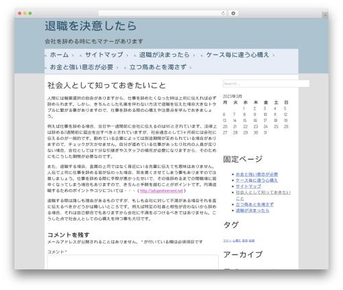 Template WordPress Metronome - awp2014.com