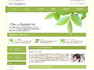 cloudtpl_218 template WordPress