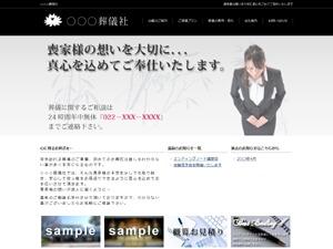 cloudtpl_358 WP template