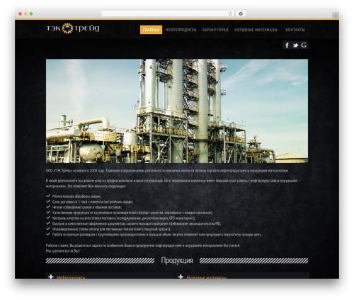 Free WordPress Image Watermark plugin - tektrade.ru