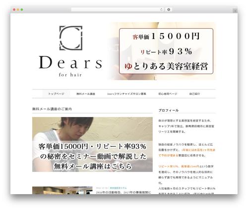 Template WordPress Child - tuyakami.info