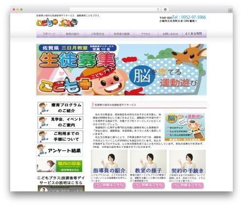 cloudtpl_030 theme WordPress - kp-saga-ogi.com