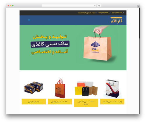 Betheme WordPress theme - saralahprint.com
