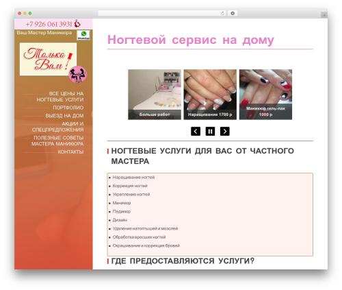 nogti WordPress theme - tolkovam.ru
