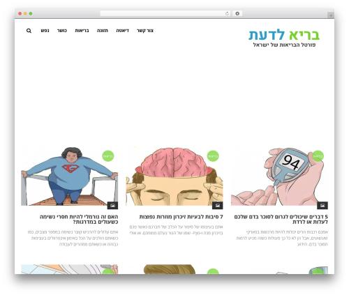 Scoop WordPress website template - bariladaat.com