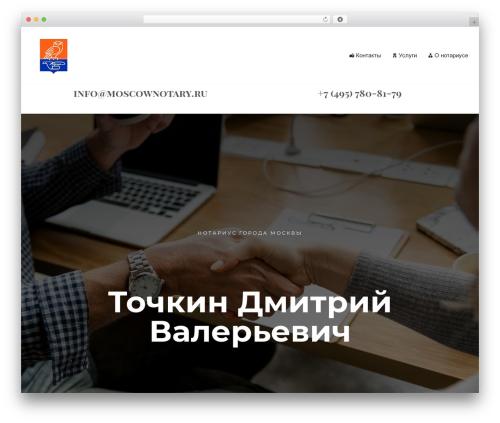 Template WordPress Neve - moscownotary.ru