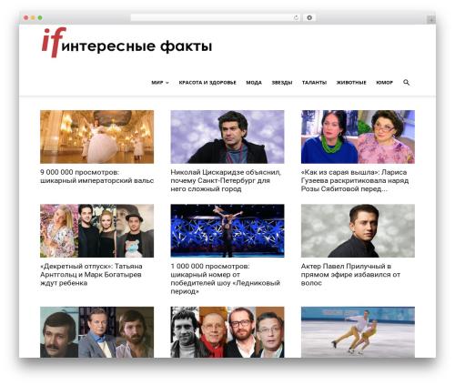 Newspaper newspaper WordPress theme - factsinter.com