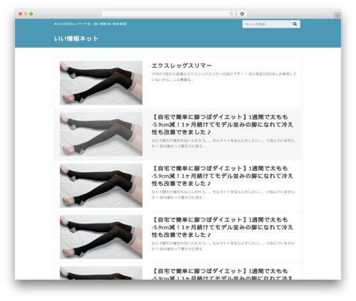 1col WordPress template - xn--n8ja59auax7161dgtm.com