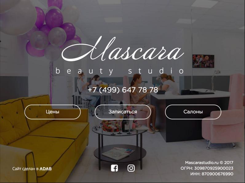 Mascara WordPress blog template