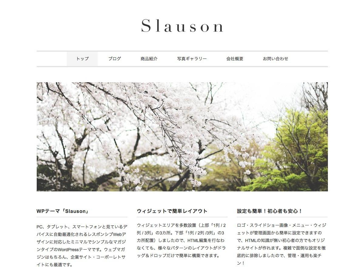 Slauson template WordPress
