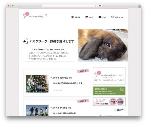 Free WordPress Crayon Syntax Highlighter plugin - webliy.jp