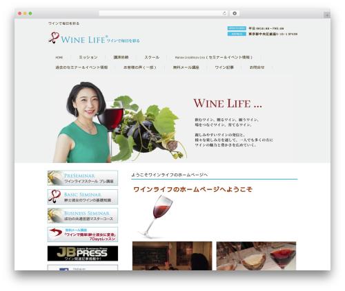 WordPress theme responsive_028 - winelife.biz
