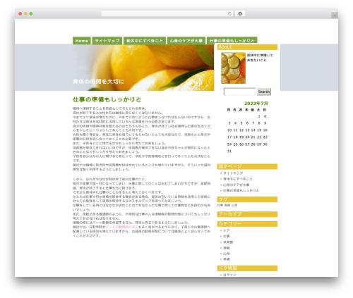 WP theme Citrus Mix - whthsdb.com