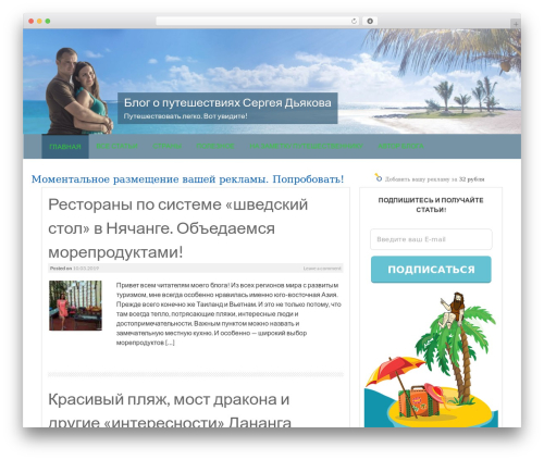 Coller theme free download - travel-sami.ru