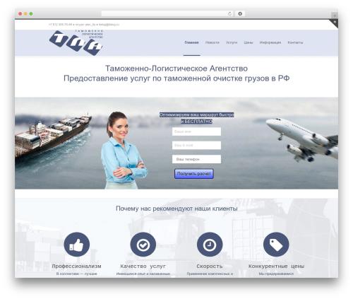 WordPress iphorm-form-builder plugin - tlalog.ru