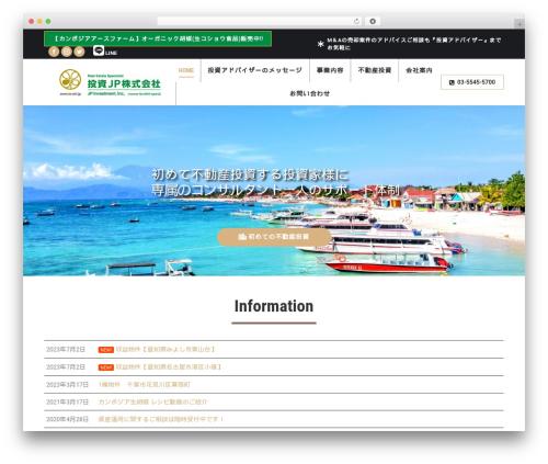 Free WordPress Companion Sitemap Generator plugin - to-shi.jp