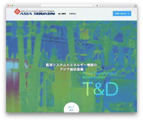 AGENT theme WordPress - asia-souken.co.jp