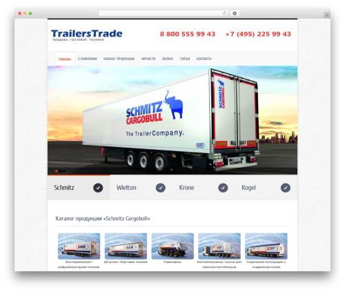 Theme WordPress theme1512 - trailers-trade.ru