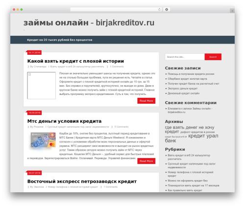Банки петрозаводска взять кредит банка тинькофф взять кредит