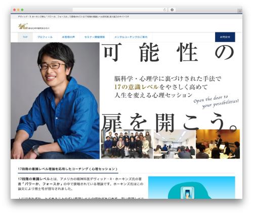 LIQUID CORPORATE WordPress theme - deguchikiichi.com