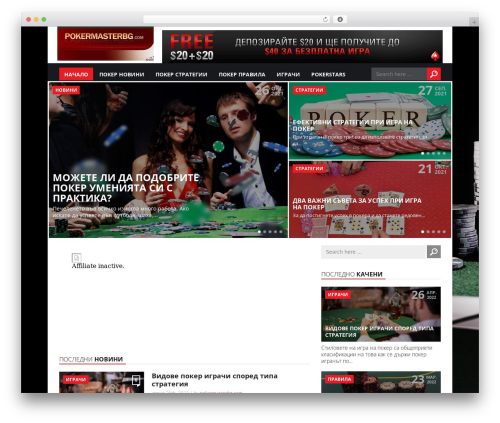 Today (shared on wplocker.com) WordPress website template - pokermasterbg.com
