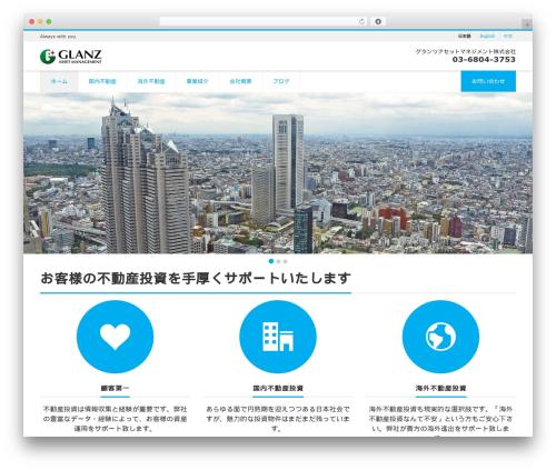 WordPress theme LIQUID CORPORATE - glanzam.com
