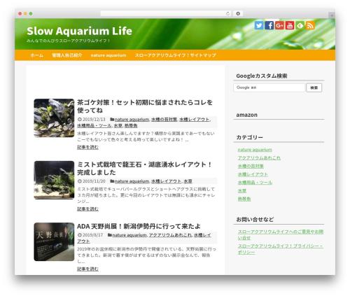 Simplicity2 WordPress theme - 24-presents.com