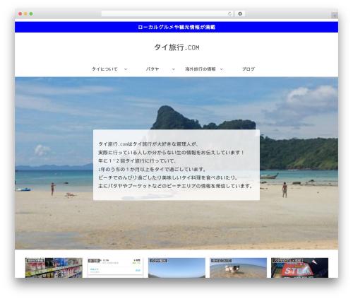 Cocoon Child WordPress page template - thai403.com