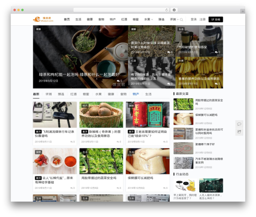 JustNews WordPress news theme - ehuojun.com