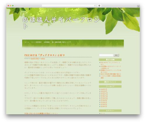 All Green best WordPress theme - tenhopainyan.com
